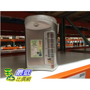 [103限時限量促銷] COSCO 象印真空熱水瓶 3公升 ZOJIRUSHI VE THERMO POT CV-DKF30 _C86388 $5681