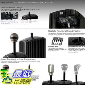 (美國代購) Fanatec ClubSport Shifter V 1.5 排擋桿 $7480