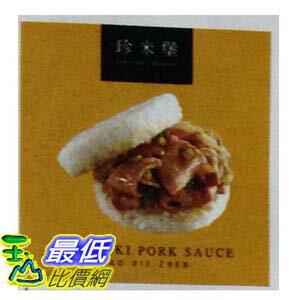 促銷到1月18號 需低溫宅配 老協珍 壽喜燒豬肉米漢堡 10x 195公克 C118352