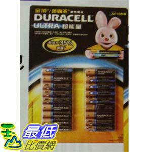 %[玉山最低比價網 ] COSCO DURACELL 金頂 超能量 三號 電池 ULTRA AA18 CARDED PACK 18顆裝(CT) C98777 $272