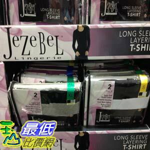 <br/><br/>  _%[玉山最低比價網]  COSCO JFZEBEL 女圓領上衣兩人組 亞洲尺寸:S-XL   _C754441   $544<br/><br/>
