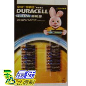 %[玉山最低比價網 ] COSCO DURACELL 金頂 超能量 四號 電池 ULTRA AAA18 CARDED PACK 18顆裝(CT) C98778 $272