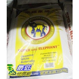 [玉山最低比價網] COSCO 進口泰國茉香米   11.34公斤 SUPER LUCKEY ELEPHANT C860930$886
