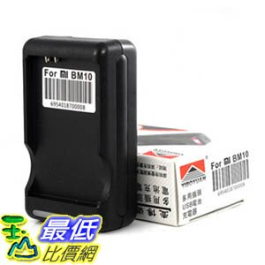_a[玉山最低比價網] 壹博源 小米手機 充電器 小米 m1 MIUI BM10 電池座充 專用充電器( i12)