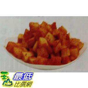 _%[需低溫宅配 玉山最低比價網] COSCO 韓國蘿蔔泡菜 RADISH KIMCHI _C9978