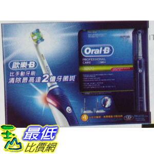 [COSCO代購] BRAUN 3000 型百靈 歐樂B 數位極淨 電動牙刷 雙握柄組 C98288 $4544