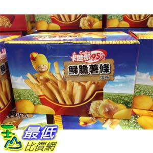 [104限時限量促銷] COST CASDINA 卡迪那95度C鮮脆薯條 40公克12包入 C103455(超商取貨只能限購兩箱) $317