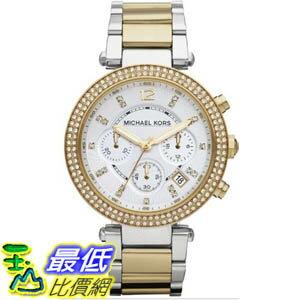 [美國直購 ShopUSA] Michael Kors 手錶 Women's MK5626 Two-Tone Stainless-Steel Quartz Watch with Silver Dial #1681888098 _mr $7336