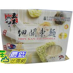[COSCO代購] 五木 細關東麵一盒3包(共3.75kg)-C56629