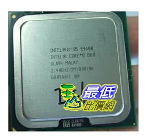 [103 玉山網 裸裝] Intel酷睿2雙核E4600 2.4g 2M/800 775針CPU $1050