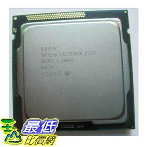 [103 玉山網 裸裝] Intel/英特爾G530 散片 CPU 2.4G 1155結構  $1610