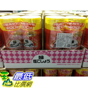 [103玉山網] COSCO DAISHO SALT & PEPPER 胡椒鹽 400公克 X 2入 C510863 $256