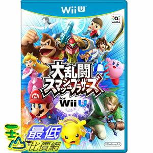 玉山最低比價網:(刷卡價)WiiU任天堂明星大亂鬥WiiU純日版