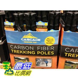 [COSCO代購] CASCADE CARBON FIBER TREKKING POLE 進口碳纖維登山杖兩入 C811851