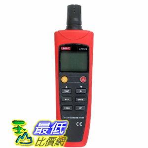 [大陸直寄] 優利德 家用一氧化碳檢測儀 UT337A 氣體報警器 警報器 測試儀 _ylk