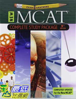 [104美國直購]  2015 美國暢銷書9th Edition Examkrackers MCAT Complete Study Package
