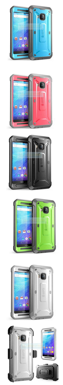 [104美國直購] 防塵防撞保護殼 五色 HTC ONE M9 SUPCASE Full-body Rugged Holster Screen Protector Unicorn Beetle PRO..