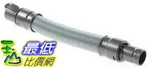 [原廠現貨] Dyson 戴森 彈性伸縮軟管DC45 Dc62 DC46 DC48 DC37可用 手持 彈性軟管 延伸