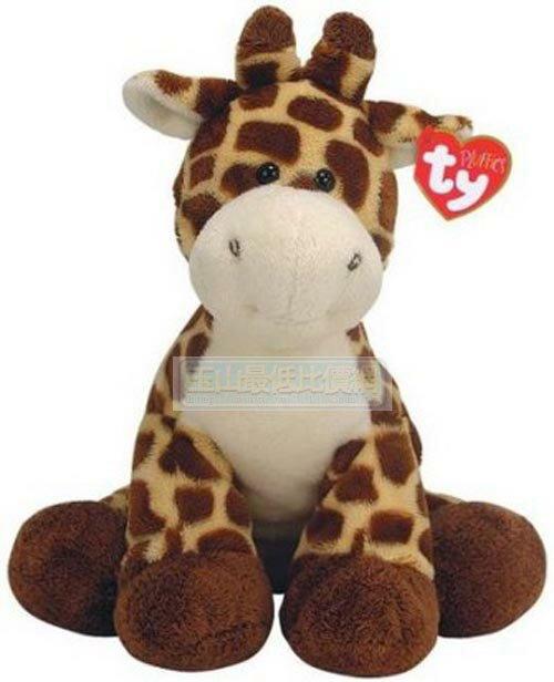 [104美國直購] 毛絨玩具 32075 Ty Tiptop Giraffe 長頸鹿 玩偶 $519
