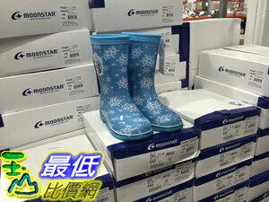[COSCO代購] 女童雨靴 FROZEN 系列 MOONSTAR GIRLS RAIN BOOT 尺寸:15-19公分 C77030 $1135