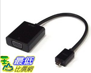 [美國直購無法超商取貨付款] Leegoal Black 20cm 1080P or 720P Micro HDMI to VGA Female (ASUS TF300T,TF700T可用)