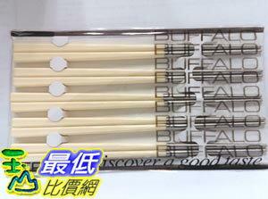 [臺灣製] 白色 Buffalo 牛頭牌 彩晶鋼筷子,5雙入/組,不銹鋼 TA39