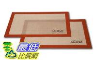 [103直購] Artisan (2 pk) 尺寸 28x42cm Silicone Baking Mat 不沾黏矽膠烘培墊 當烘焙烤布 烤箱_CB2 0