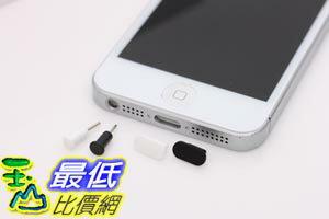 [103 玉山最低網] iPhone 5S / 5 專用防塵塞 防掉款/套組 apple iPhone 5 i5 傳輸孔 同步孔 防塵套 防潮塞 耳機塞( S30) $19