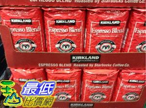 [COSCO代購] Kirkland 精選咖啡豆 義式深度烘培咖啡豆 2磅907克裝 C69792