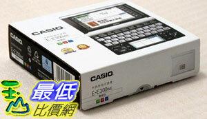 [103 玉山最低比價網] 卡西歐電子詞典 英語 日語辭典 日語超E-E300WE $10990