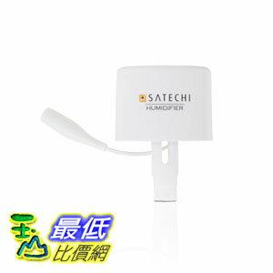[104美國直購] 旅行攜帶式加濕器 (USB介面) Satechi USB Portable Humidifier v.3 (Mini)