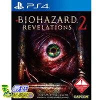 (刷卡價) PS4 惡靈古堡 啟示 2 BIOHAZARD REVELATIONS 2 中文版 預購3/19 $1193
