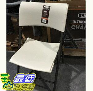 [104限時限量促銷] COSCO 塑膠折疊椅 LIFETIME FOLDING CHAIR PLASTIC C435476 $844