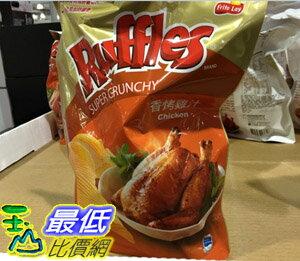 [104限時限量促銷] COST RUFFLES 雞汁口味厚切洋芋片 450公克 C73107 $154