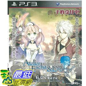 PS3 愛絲卡與羅吉的鍊金工房 黃昏天空之鍊金術士 日文版(亞版) BB4 $930
