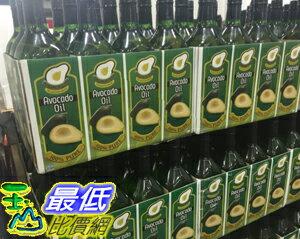 [104限時限量促銷] COSCO AHUACATLAN 100% 酪梨油 每瓶1公升 C863681