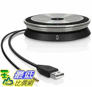 104美國直購  Sennheiser TW9092 SP20 USB Mobile S