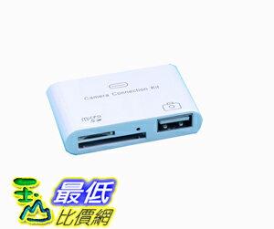_a[玉山最低比價網] OEM ipad4 iPad mini 讀卡機 三合一 USB Micro SD 相機 鍵盤用(784114_A228) dd $161