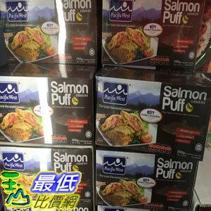 需低溫宅配無法超取  COSCO PACIFIC WEST 白醬鮭魚泡芙 350公克~2