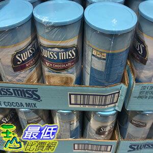 [104限時限量促銷] COSCO SWISS MISS RICH CHOCOLATE SWISS MISS 香濃巧克力粉 每罐 1.53 公斤 X 2入 C63294 $544