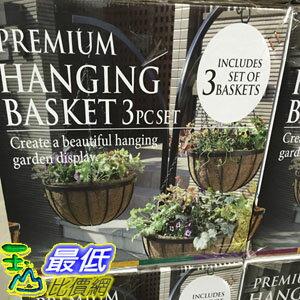 [104限時限量促銷] COSCO TAKASHO HANGING BASHET 圓形椰纖吊籃花架 三入 35.6 X 35.6 X 57 公分 C52454 $1206