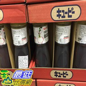 [無法超取] COSCO KEWPIE WASABI DRESSING 日本進口和風醬 1 公升(WASABI 口味)C167117