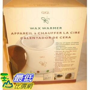 [104美國直購] 蜜蠟加熱器 B000QS4JXK Gigi Wax Warmer (Model: 0225)