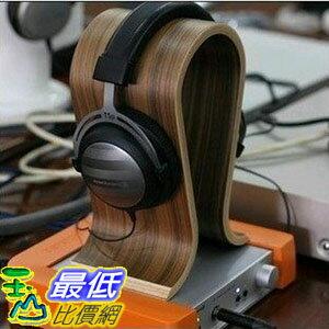 [104大陸直寄] 頭戴式耳機 胡桃木U型 木質耳機架