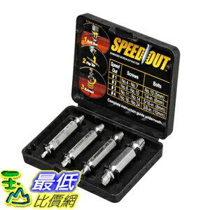 [104大陸直寄] SpeedOut 損壞螺絲、崩牙螺栓剋星!螺絲快速提取器 1組4入(_H20)