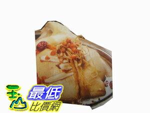 需冷凍宅配  COSCO  KIRLAND SIGATURE 梅山土雞 FREE RAN