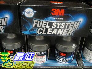 % [玉山最低比價網] COSCO 3M PLATINUM 5 IN 1FUEL SYSTEM CLEANER 2PK 3M白金級汽油添加劑2入 C94530 $568
