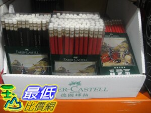 _% [玉山最低比價網] COSCO FABER-CASTELL PENCIL 48CT 輝柏無毒石墨鉛筆 48入 100% 石墨製_C94134 $312