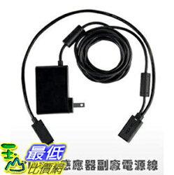 [現金價] XBOX360 KINECT感應器副廠電源線 KINECT副廠AC電源線 (_P312)