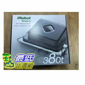 [全新現貨] Braava 380t 擦地機器人 含主機(不含電池) 供舊換新用 抹地機 Braava 380t Mint 5200C 自動智慧拖地 $6986